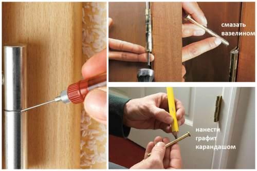 Как сделать скрипящую дверь 40