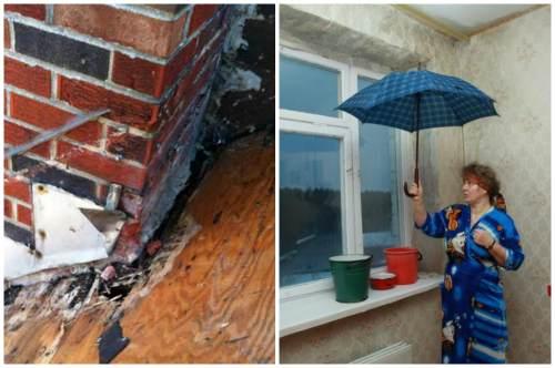 если протекла крыша в квартире