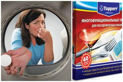таблетки для посудомоечных машин