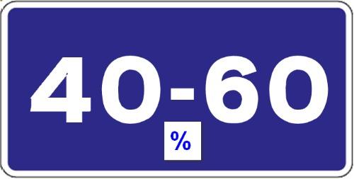 норма 40-60%