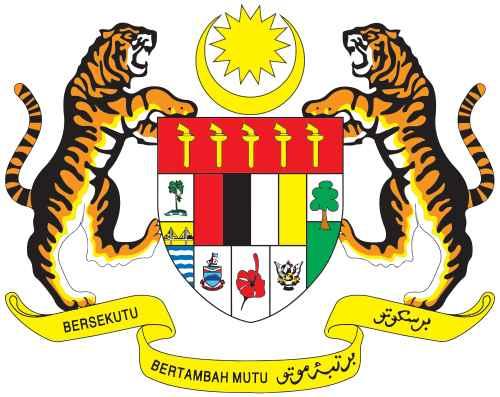 на гербе Малайзии