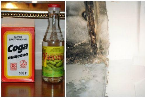 до и после мытья уксусом
