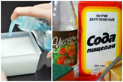 на основе жидкого мыла и соды