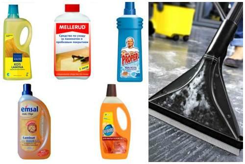 средства и моющий пылесос