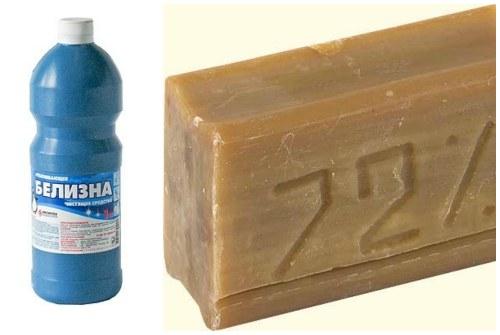 белизна и мыло