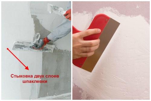разница между цветом стены