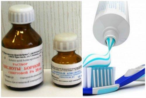 Борная кислота и зубная паста