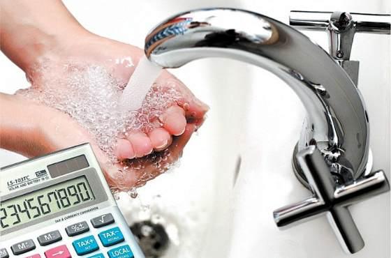 экономия водных ресурсов