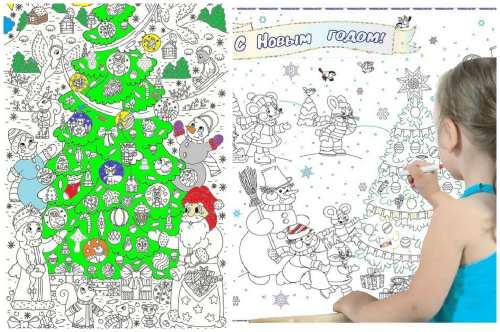 Новогодние обои-раскраски