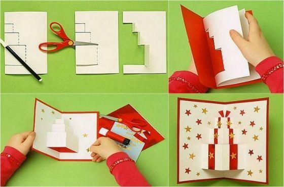 """Схема киригами """"Подарок"""""""