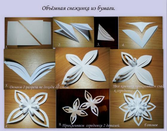 Техника оригами №2