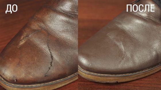 До и после применения жидкой кожи