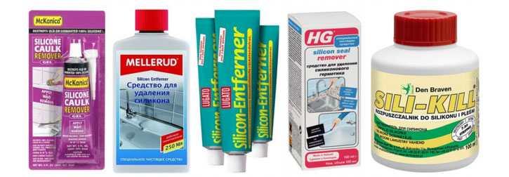Средства для удаления силиконового герметика