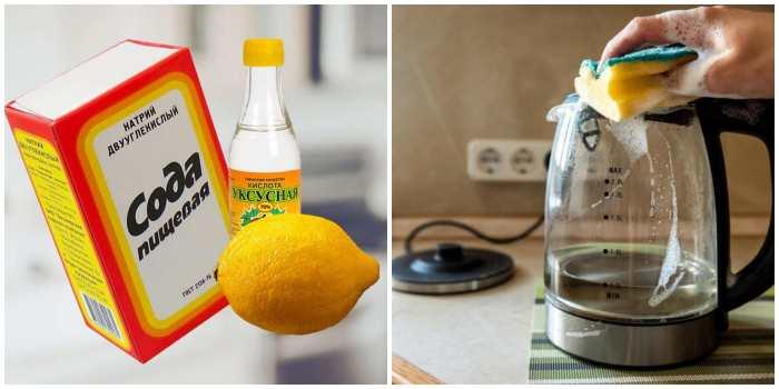 Как очистить стеклянный чайник