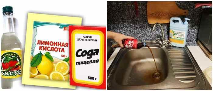 Домашние средства очистки