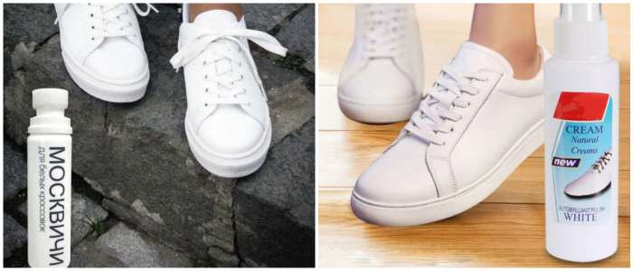 Крем-краска для белых кроссовок